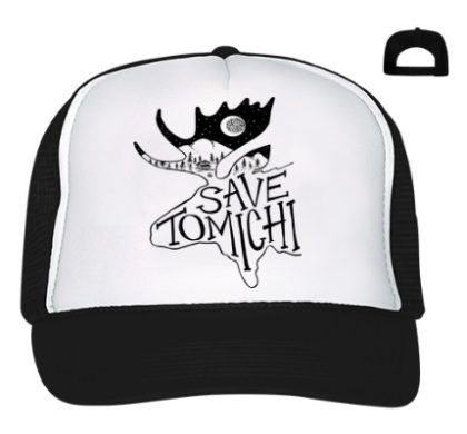 Tomichi Lodge